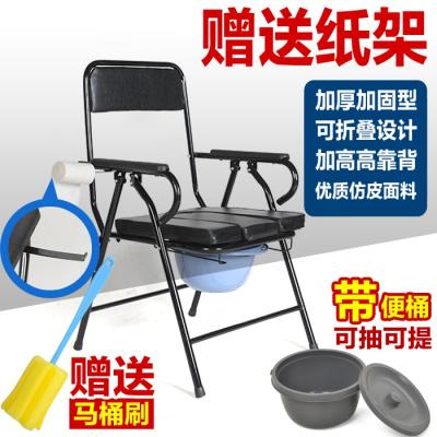 【工廠直播精選】加厚鋼管老人坐便椅可折疊廁所方便椅座便器移動馬桶老年座廁椅星具明