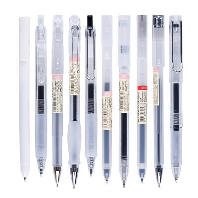 Narita/成田良品學生商務文具套裝 無印風10支中性筆套裝 簽字筆 送白色筆盒