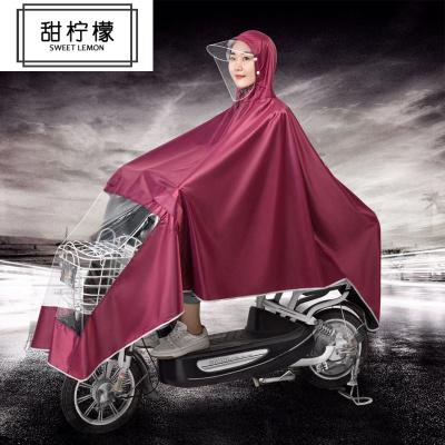甜檸檬(sweet lemon) 雨衣電動車自行車騎行雨披加大加厚帶面罩遮擋腳單人成人雨具