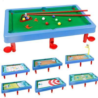 七合一儿童玩具台球桌 宝宝台球桌面游戏室内男孩球类玩具美式黑8