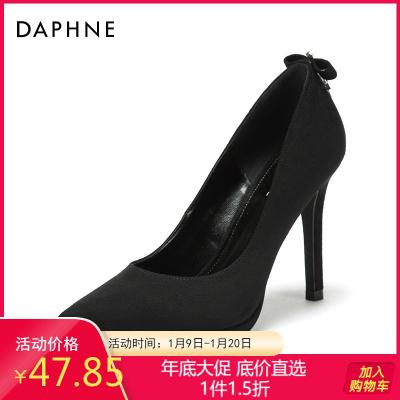 Daphne/达芙妮优雅蝴蝶结高跟鞋浅口尖头婚鞋单鞋女1018101081