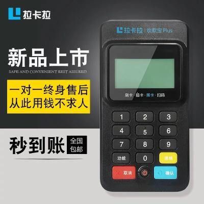 BRZERIRS 刷卡個人藍牙收款機寶手機專用卡拉卡機掃碼機收款機銀聯信用卡機器收銀機移動個人超市收銀機微信掃碼器二維碼
