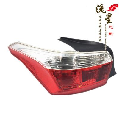 適用于14-16款全新愛麗舍 后備箱尾燈 后尾燈總成 尾燈殼 高品質 精品/右后燈殼