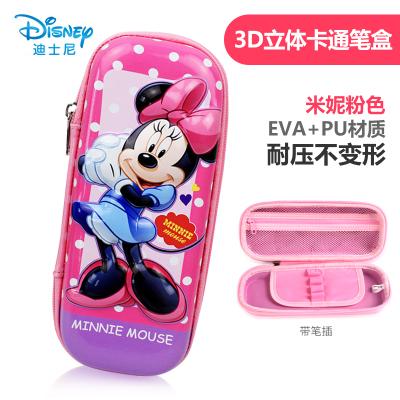 迪士尼(Disney)兒童筆袋 可愛卡通3D炫酷圖案文具筆袋 耐壓不易滲水大容量筆袋 米妮粉色