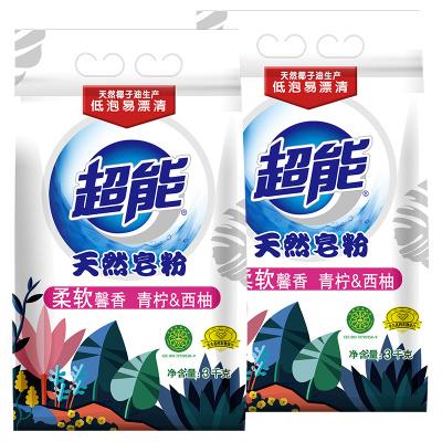 超能天然皂粉3kg*2馨香柔软护衣护色温和轻松洁净顽固污渍机洗手洗
