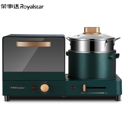 榮事達(Royalstar)RS-KG12B早餐機面包機多士爐多用途鍋多功能鍋早餐機吐司三明治機烤面包煎鍋煮蛋蒸蛋