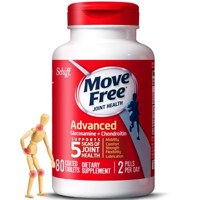 旭福SchiffMovefree维骨力氨糖软骨素加钙片骨胶原蛋白美国进口中老年成人补钙保护关节宝红瓶80粒/瓶