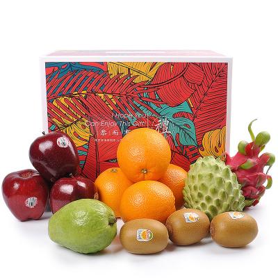 樹懶果園 進口水果禮盒節日送禮 新鮮水果紅酒雙層大禮包 幸福甜蜜禮盒