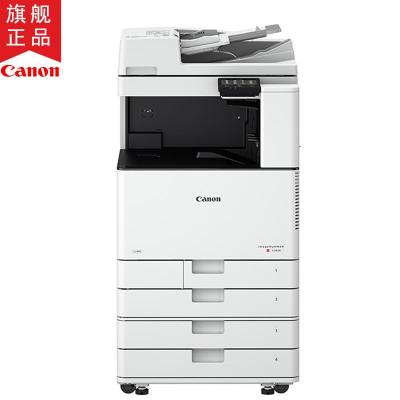 佳能(Canon)IRC3020 A3彩色數碼一體機(復印/打印/掃描/發送/標配雙面自動輸稿器)+雙紙盒