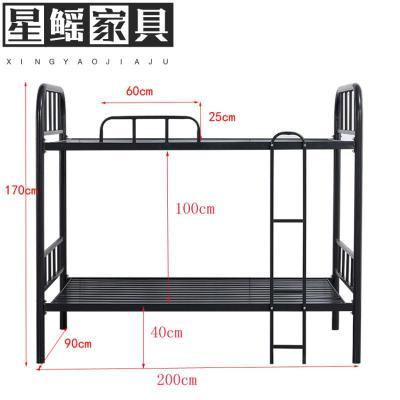 员工宿舍双层铁床上下铺铁架子床学校简易高低床工地双层床经济型
