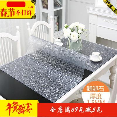 透明软塑料玻璃餐桌垫防水防烫防油桌布水晶板台布茶几垫pvc桌垫