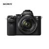索尼(SONY)ILCE-7M2K/B微单全画幅数码相机单镜头套装(约2430万有效像素 28-70mm镜头 5轴防抖)