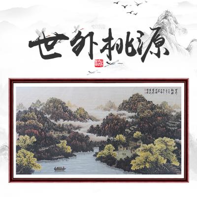 見好就收 現代藝術家精品國畫 世外桃源限量發行版畫(畫家親筆簽名)180cm x 97cm