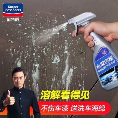 固特威 水泥克星汽车清洗剂专用车用清洁剂混泥土强力溶解漆面去水泥 水泥克星 KB-6504