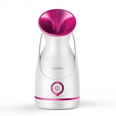 康佳(KONKA)補水儀熱噴蒸臉器噴霧蒸臉儀器KZ-X6納米家用噴霧機熱噴保濕美容