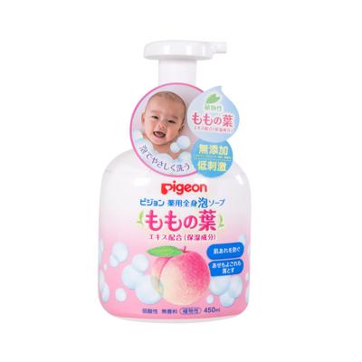 【直营】贝亲(PIGEON)日本桃子水沐浴露450ml婴儿新生儿宝宝沐浴露 洗护二合一 植物提取 祛痱止 有香味(保税)