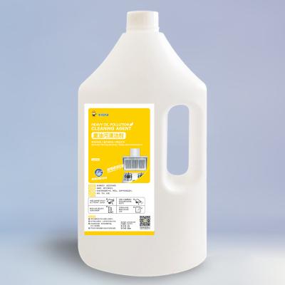 幫客材配 重油污清潔劑 5斤裝【6桶/箱】實惠裝