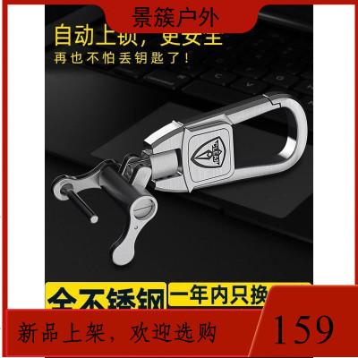 不銹鋼汽車鑰匙扣適用奔馳寶馬奧迪大眾別克鎖匙扣創意個性腰掛件 商品有多個顏色,尺寸,規格,拍下備注規格或聯系在