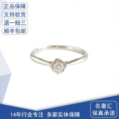 【正品二手95新】周大生 0.11克拉 戒指 鉆戒 鉆石 18K白金 11號 顏色F-G 凈度SI