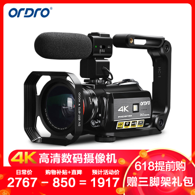 歐達(Ordro)AC3 4K高清數碼攝像機 128G 高清家用/dv2400萬像素3英寸屏幕 攝影機4k/DV/錄像機