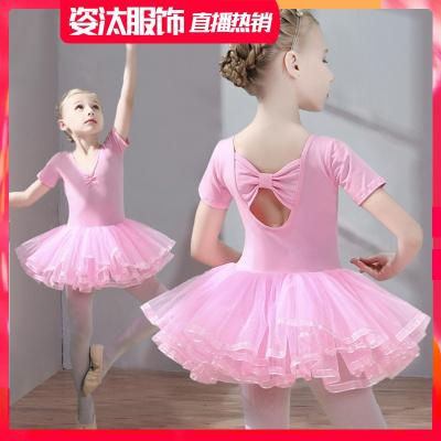 六一兒童節舞蹈服裝兒童女練功服芭蕾舞裙夏季短袖形體服少兒蓬蓬裙演出服長