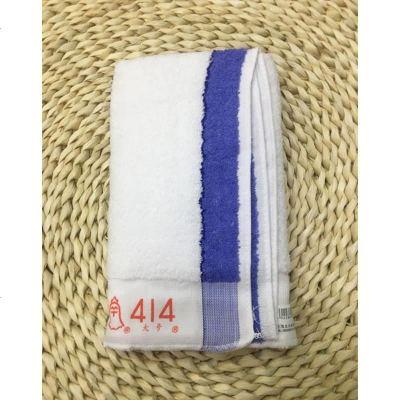 搭啵兔 兩條 上海鐘牌萃眾吸水柔軟大號毛巾純棉洗臉成人運動毛巾