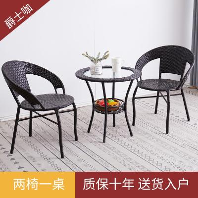 【蘇寧推薦】陽臺桌椅藤椅三件套組合簡約椅子戶外休閑圓桌室外庭院單人小茶幾