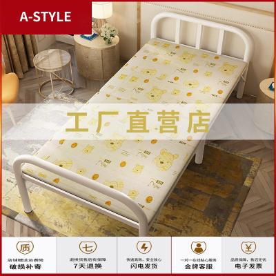 蘇寧放心購加固折疊床單人床鐵床雙人床木板床辦公室午睡床簡易租房陪護家用A-STYLE
