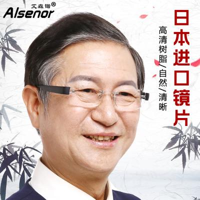 艾森诺老花镜男高清时尚超轻日本进口镜片无框TR简约老花眼镜女RG701