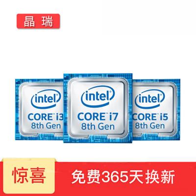 【二手95新】英特爾酷睿i5 臺式機處理器 CPU 2400/3470/3570/4590/6400 八代 8400