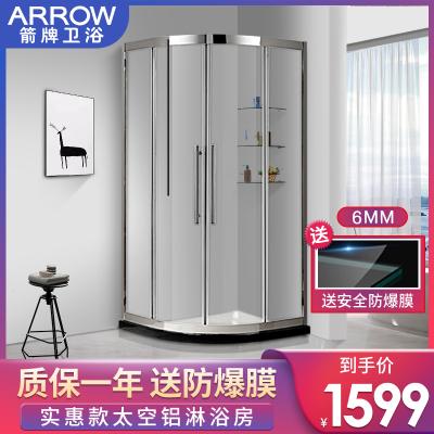 箭牌卫?。ˋRROW) 太空铝整体淋浴房弧扇形钢化玻璃浴室简易淋浴房整体淋浴房