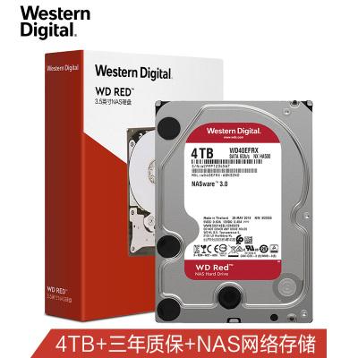 西部数据(WD)红盘 4TB SATA6Gb/s 64M 台式机硬盘(WD40EFRX) 4T 网络存储NAS硬盘5400转