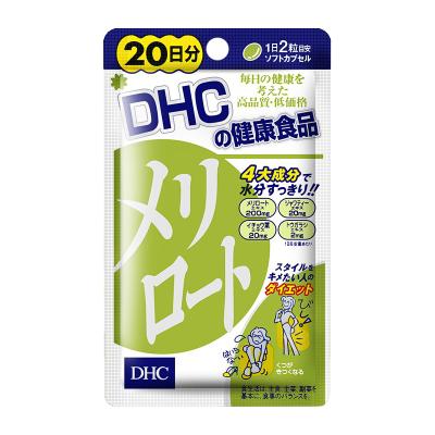 日本進口DHC瘦腿丸瘦腰減胖美體瘦脂肪減重塑身下半身瘦腿纖體片 細腰瘦腿瘦身纖體片 20日40粒