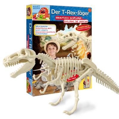 玩模乐恐龙考古挖掘玩具拼装模型化石 手工创意DIY礼物男孩3-10岁