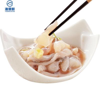 漁鼎鮮 冷凍芥末章魚 500g/盒 日式料理開胃前菜即食章魚片