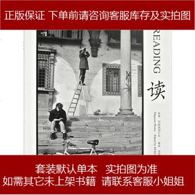 讀 (法) 瑪格南圖片社 /讀庫 編選 新星出版社 9787513318792
