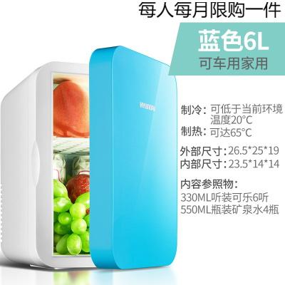 卡米HYUNDAI/現代20L迷你冰箱小型家用車載學生宿舍寢室租房制冷凍 藍色6L