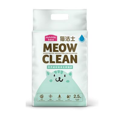 麦富迪豆腐猫砂2.5kg*6除臭结团猫砂非膨润土低尘猫砂6连包15kg绿茶(介意漏气的慎拍)
