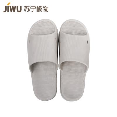 蘇寧極物 馬卡龍彩色四季休閑防滑男士涼拖鞋浴室拖鞋透氣露趾