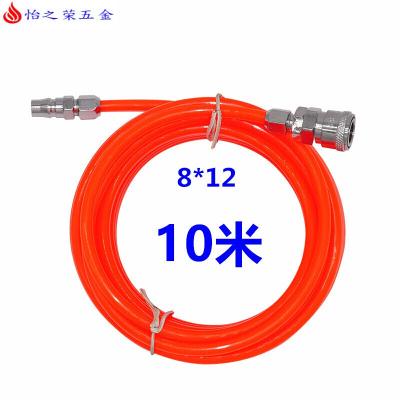 氣管袋裝管氣釘氣管10米15米20米帶接頭5*8空壓機高壓軟管 8*12袋裝管10米(帶接頭)