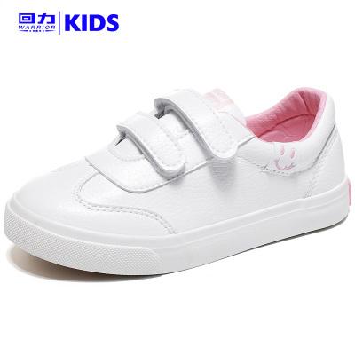 回力童鞋兒童小白鞋2020春夏季新款白色板鞋女童鞋男童運動鞋小學生鞋子WZ18-805A