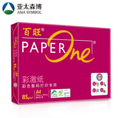 亞太森博 百旺 紅百旺85g A4 復印紙 250頁 高檔彩激紙 復印紙 (250張/包)高級復印紙 (250張)
