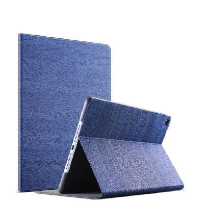 2018新iPad保護套 9.7英寸平板電腦 2017iPad保護殼 intermail PC輕薄防摔皮套可做支架簡約風