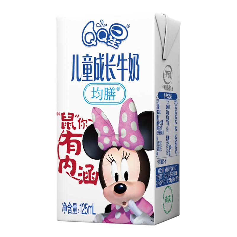 伊利 QQ星 儿童成长牛奶 均善儿童营养 礼盒装 20*125ml