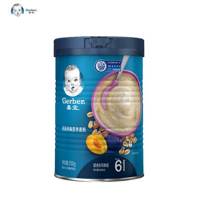 嘉寶Gerber嬰兒輔食燕麥西梅營養麥粉米糊2段250g(6個月以上適用)