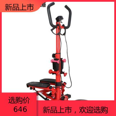液壓踏步機 扭腰按摩器踏步器 下肢訓練器 踩踏器 康復健身器材商品有多個顏色/尺碼/規格,詳情聯系客服