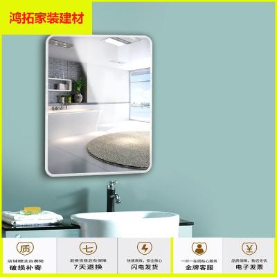 蘇寧放心購免打孔浴室鏡子貼墻無框衛浴鏡衛生間鏡粘貼壁掛鏡化妝鏡裝飾鏡新款簡約