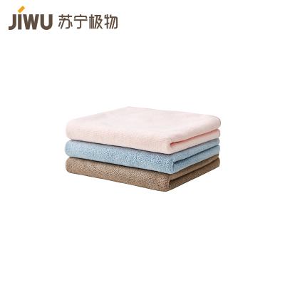 蘇寧極物 纖柔速干巾 干發毛巾