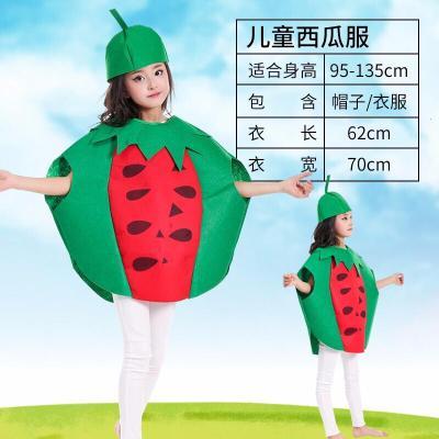 蔬菜水果服裝兒童節幼兒園六一演出表演服