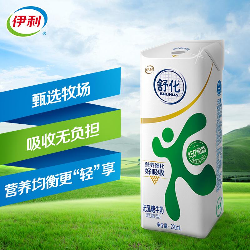 伊利舒化无乳糖牛奶低脂型220ml*12